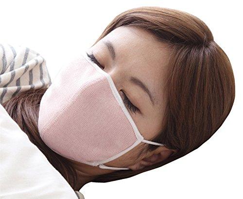 アルファックス(alphax) 大判潤いシルクのおやすみマスク