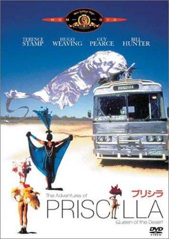 プリシラ [DVD]の詳細を見る