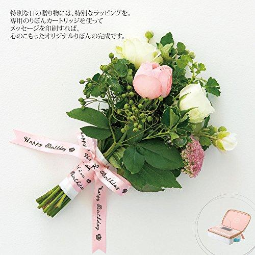 キングジムラベルライター「テプラ」PROSR-GL2ヒンコーラルピンク
