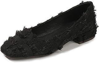 ぺたんこ靴 ローヒール 婦人靴 パンプス レデース フラットシューズ 歩きやすい 走れる 大きいサイズ スクエアトゥ 通気 可愛い 春夏用 結婚式 フォーマル ブラック アプリコット