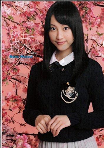 AKB48公式グッズ オフィシャルカレンダーBOX2012付録 A4サイズクリアファイル【松井玲奈】