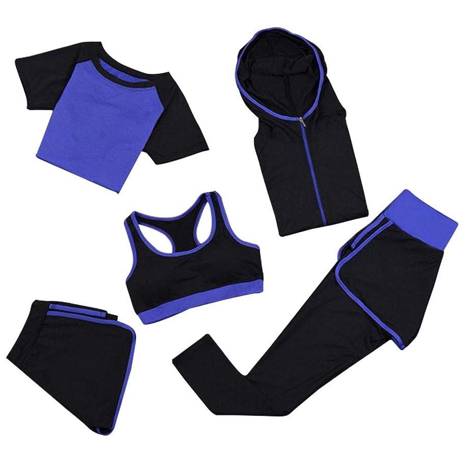 額ネックレット打たれたトラックヨガ ジム トレーニング 洋服セット - 女性 スポーツウェア ストレッチ フィットネス ジョギング アスレチック 5個セット(コート レギンス ショーツ ブラジャー Tシャツ)