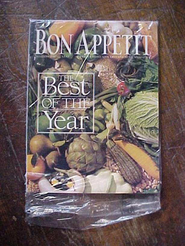 Bon Appetit (America's Food and Entertaining Magazine) Vol.42, No.1 January, 1997