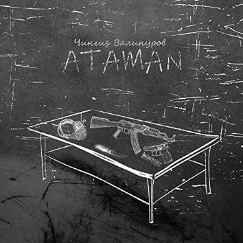Ataman