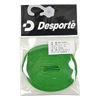Desporte(デスポルチ)【DSP-SHOR01】フットサル シューレース 靴ひも ケリーグリーンケリーグリーン 120