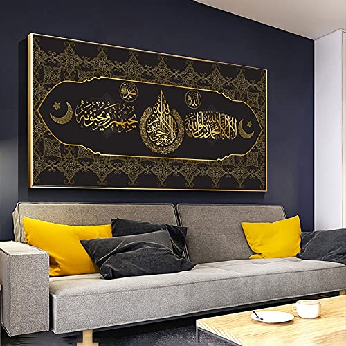 Alá islámico musulmán Corán árabe caligrafía lienzo pintura arte impresión Ramadán mezquita pared arte pintura decorativa 30x60 CM (sin marco)