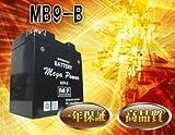 バイク バッテリー スペイシー125 ストライカー 一年保証 MB9-B 密閉式