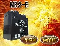 バイク バッテリー CBX125 型式 JC11 一年保証 MB9-B 密閉式