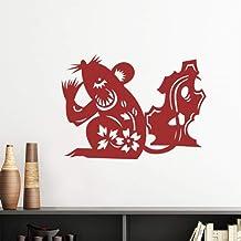 DIYthinker Year of Rat Animal China Zodiac Pattern Vinyl Wall Sticker Wallpaper Room Decal