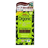 Radico Colour Me Organic - Tinte para el pelo vegetal, color rubio miel (orgánico, vegano, cosmética natural)