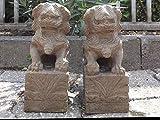 Yajutang - Figura de Piedra, diseño de Pareja de Perros
