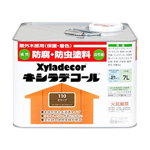 大阪ガスケミカル株式会社 キシラデコール オリーブ 7L