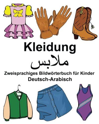 Deutsch-Arabisch Kleidung Zweisprachiges Bildwörterbuch für Kinder (FreeBilingualBooks.com)