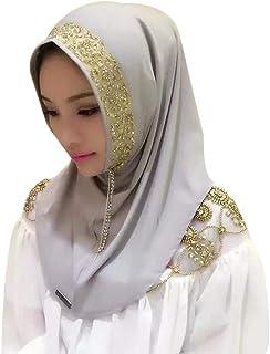e0f0078b0b4 iShine Femmes Foulard Musulman Bonnet Islamique Casual Turban Chapeau Hijab