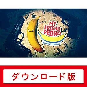 My Friend Pedro|オンラインコード版