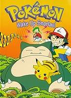 Poketto monsutâ [DVD] [Import]