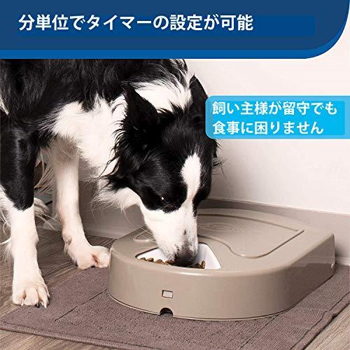 PetSafe(ペットセーフ)おるすばんフィーダーデジタル5食分