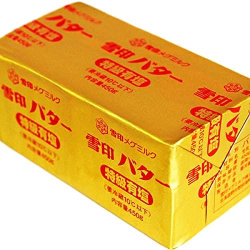 雪印 バター特級有塩プリント 450g (冷蔵) x 8個セット