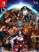Fight of Gods 特装版 - Switch【特典】オリジナルピンバッジ、アートブック、サウンドトラックCD & 【Amazon.co.jp限...