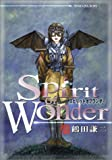 Spirit of Wonder (KCデラックス)