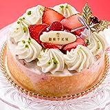 銀座千疋屋 ベリーたっぷりのホワイトクリスマス アイスケーキ お届け:12月23日 クリスマスケーキ予約 2020