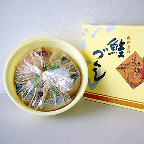 【晩酌のお供に】鮭の味噌漬 樽詰 10切入 地味噌でじっくり熟成。鮭職人の技で丁寧に仕上げた一味違う逸品【新潟の特産品】