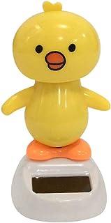 Solar Powered Bobble Head Toy, Iuhan Solar Powered Dancing Animal Swinging Animated Bobble Dancer Toy Car Decor (C)