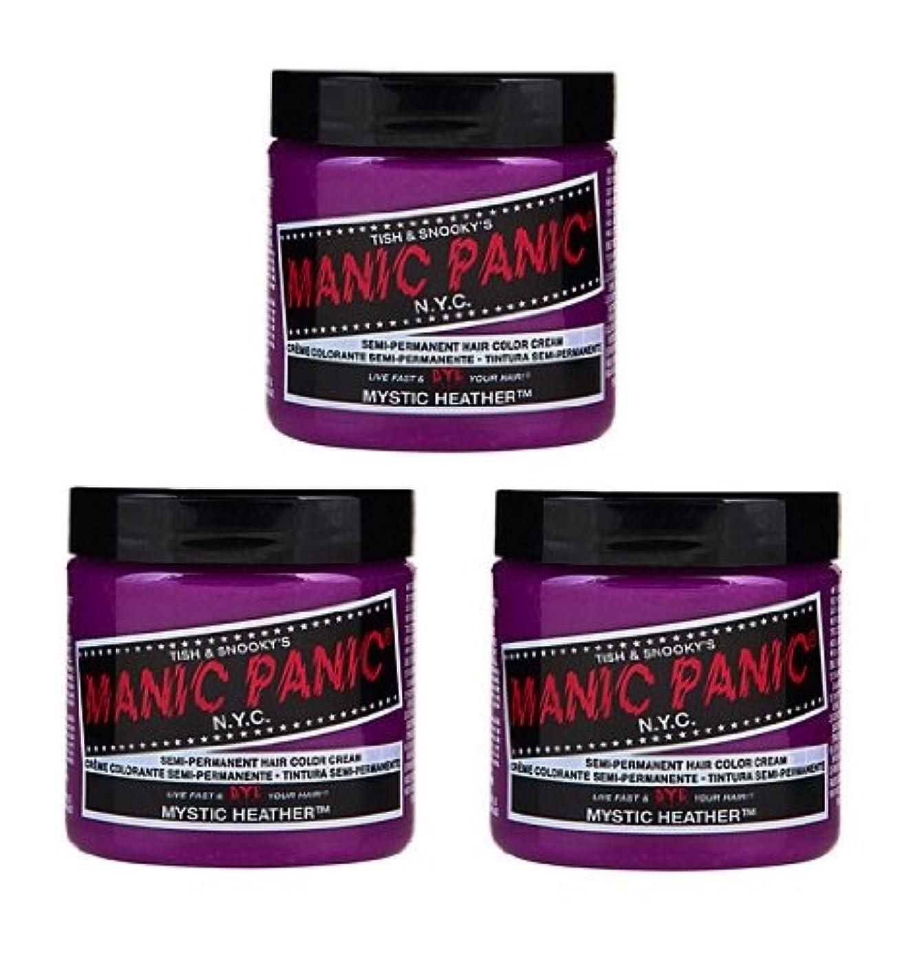 虹海岸成功する【3個セット】MANIC PANIC マニックパニック Mystic Heather ミスティックヘザー 118ml
