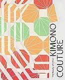 Kimono Couture: The Beauty of Chiso