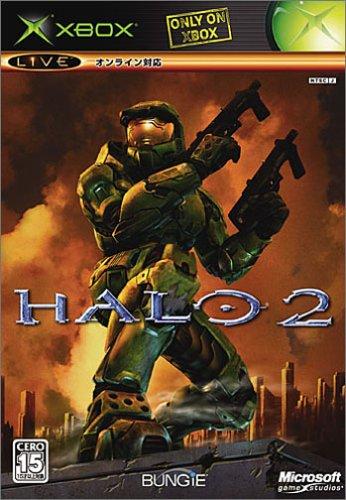 Halo2 通常版の商品画像