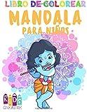 Libro para colorear Mandala para niños 4-6 años de edad ~ Fácil mandalas: Mandalas fáciles: Unicornios, figuras, mariposas, flores, delfines, helados, ... gatos y otros (Volúmen 2) 2017: Volume 2