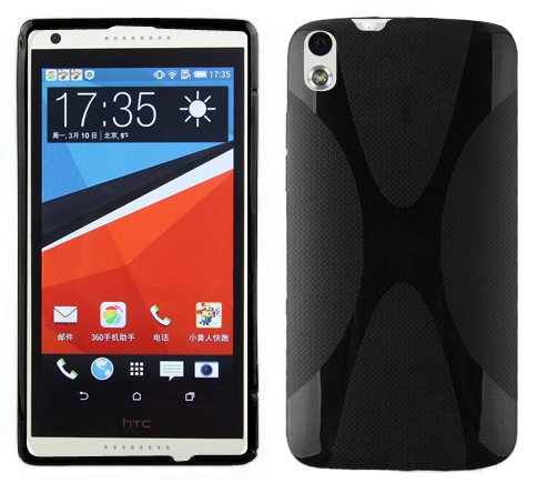 Cadorabo Hülle für HTC Desire 816 in Oxid SCHWARZ – Handyhülle aus flexiblem TPU Silikon – Silikonhülle Schutzhülle Ultra Slim Soft Back Cover Hülle Bumper