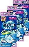 【まとめ買い】のどぬ~るぬれマスク 就寝用 無香料 3セット ×3個