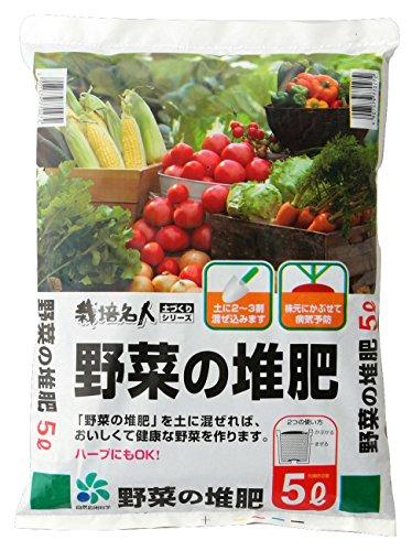 自然応用科学 栽培名人 野菜の堆肥 5L