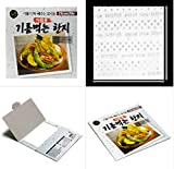 (60 Sheet) Oil-Absorbing Cooking Square Paper Fried Food,BBQ,Tempura,Potato, Fish,...