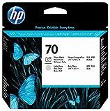 HP 70 Original Druckkopf schwarz und hell grau Standardkapazität 1er-Pack
