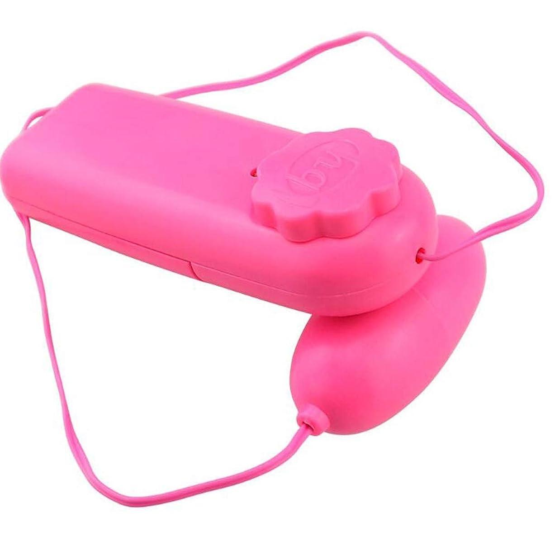 頻繁に中に手入れMXD ラインリモコン付きバックパック振動マス(セージリラックス女性用ラブエッグ) Keychain