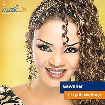 El Qalb Methayr