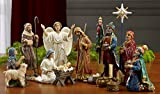 Set of 11 Nativity Figurines with Real Gold, Frankincense and Myrrh - 7 inch Scale