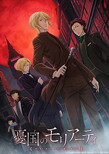 憂国のモリアーティ 6 (特装限定版) [Blu-ray]
