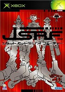JSRF Jet Set Radio Future [Japan Import]