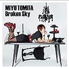 【Amazon.co.jp限定】Broken Sky【初回限定盤】(メガジャケ付)