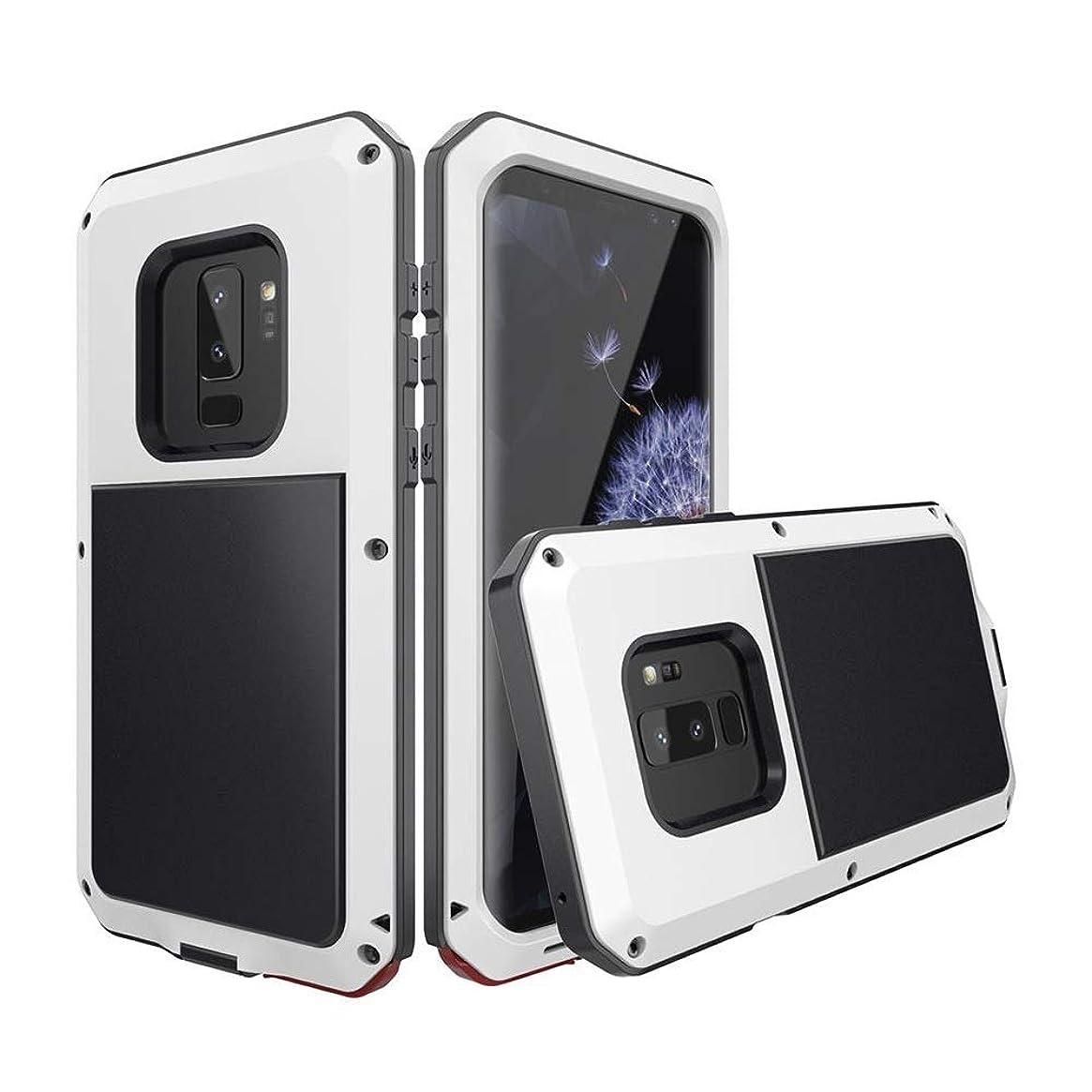 控えるバスケットボール毎日Tonglilili 電話ケース、サムスンS9、S9プラス、S8、S8プラス、S7、S7エッジ、S6、S6エッジ、S5のための3つの抗携帯電話ケース防水アンチドロップ金属保護カバー電話ケース (Color : Silver, Edition : S9 Plus)