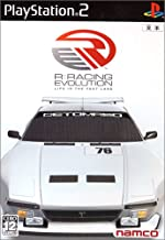 R: Racing Evolution [Japan Import]