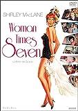 女と女と女たち[DVD]
