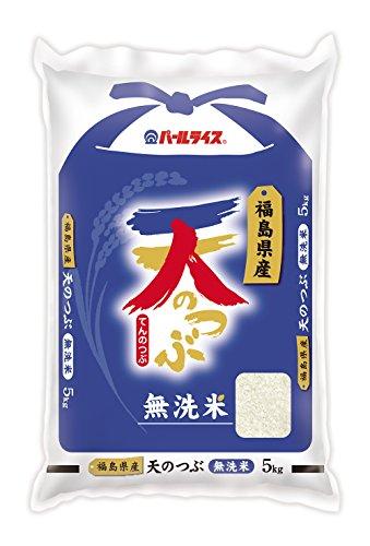 【精米】福島県産 無洗米 天のつぶ 5kg 令和元年産