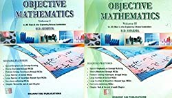 preparation books for jee for mathematics
