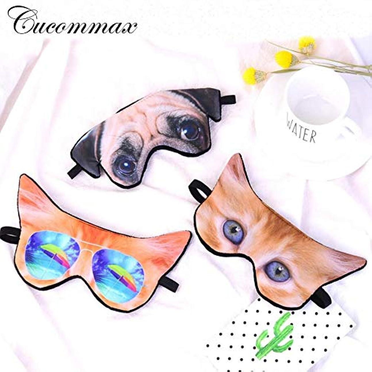 メモCucommax 1ピース3Dプリントアイマスク睡眠を助けるために眠るための目の睡眠マスクブラックマスク包帯睡眠 - MSK 59