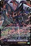カードファイトヴァンガードG 第4弾「討神魂撃」 G-BT04/SR03 ファントム ブラスター ドラゴン SCR