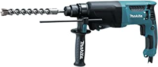 Makita HR2600/2 240V 26mm SDS-Plus Rotary Hammer Supplied in A Carry Case